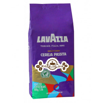 Кофе Lavazza Cereja Passita Brazil зерновой 500 г (8000070001770)