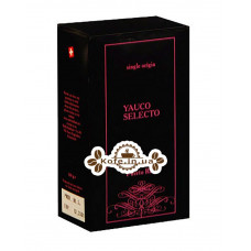 Кофе Badilatti Puerto Rico Yauco Selecto 125 г зерновой