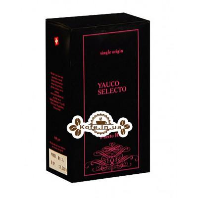 Кава Badilatti Puerto Rico Yauco Selecto 125 г зернової