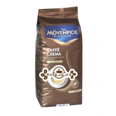 Кофе Movenpick Caffe Crema зерновой 1 кг (4006581017716)