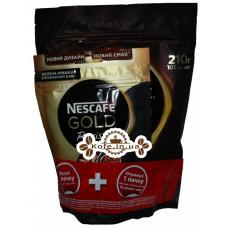 Кава Nescafe Gold розчинна 210 г економ. упаковка + Nescafe Gold Barista розчинна 60 г економ. упаковка В ПОДАРУНОК!