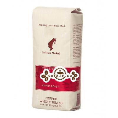 Кава Julius Meinl № 5 Kenya Fancy зернова 250 г