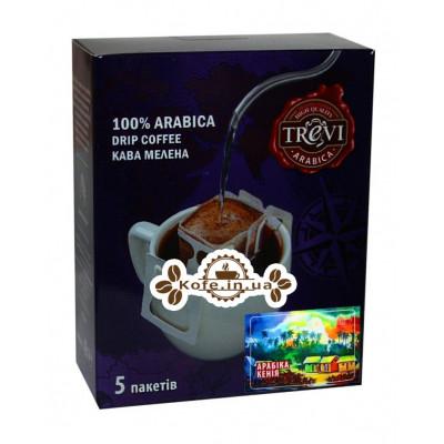 Кава Trevi Арабіка Кенія 5 х 8 г Дріп-пакет (4820140051016)