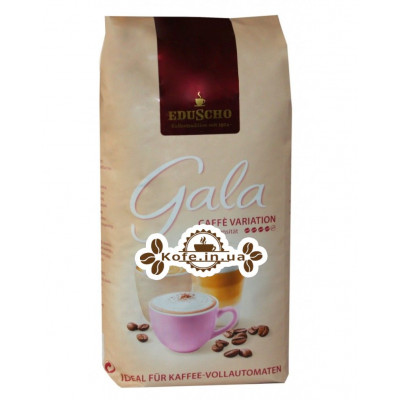 Кава EDUSCHO Gala Caffee Variation зернова 1 кг (4046234134100)
