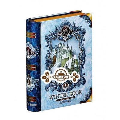 Чай BASILUR Winter Book Том 1 - Зимняя Книга 100 г ж/б (4792252001060)