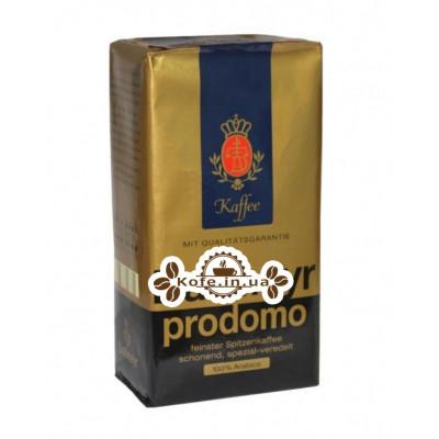 Кофе Dallmayr Prodomo молотый 250 г (4008167102113)