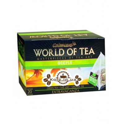 Феєрія зелений ароматизований чай Світ чаю 20 х 3 г
