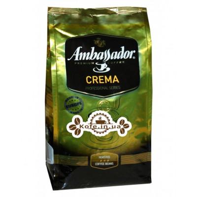 Кофе Ambassador Crema зерновой 1 кг (4051146000986)