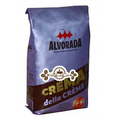 Кофе ALVORADA Crema della Creme зерновой 500 г (9002517300032)