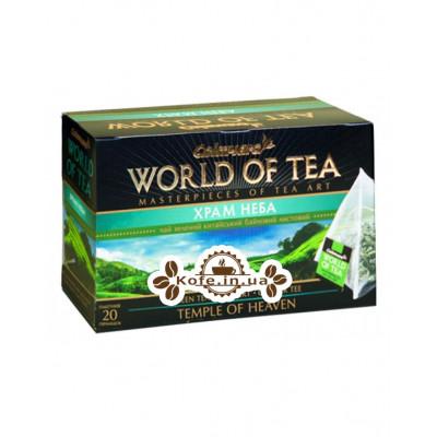 Храм Неба зелений класичний чай Світ чаю 20 х 3 г