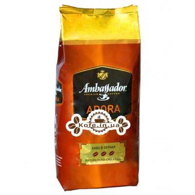 Кофе Ambassador Adora зерновой 900 г (8718868866776)