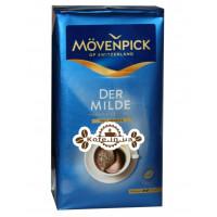 Кофе Movenpick Der Milde молотый 500 г (4006581017303)
