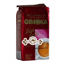 Кава GIMOKA Gran Gusto мелена 250 г (8003012000015)