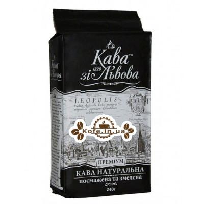 Кофе Кава зі Львова Премиум молотый 225 г (4820145620835)
