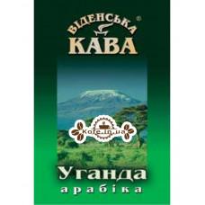 Кава Віденська Кава Арабіка Уганда Бугіссу АА зернова 500 г
