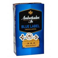 Кава Ambassador Blue Label мелена 250 г