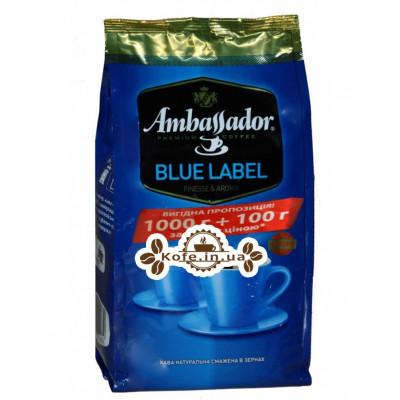 Кава Ambassador Blue Label зернова 1 кг + 100 г В ПОДАРУНОК