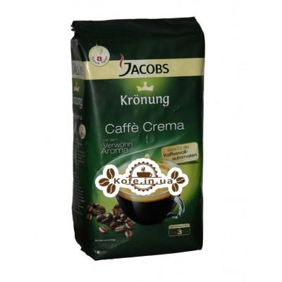 Кава Jacobs Kronung Caffe Crema зернова 1 кг (8711000509470)
