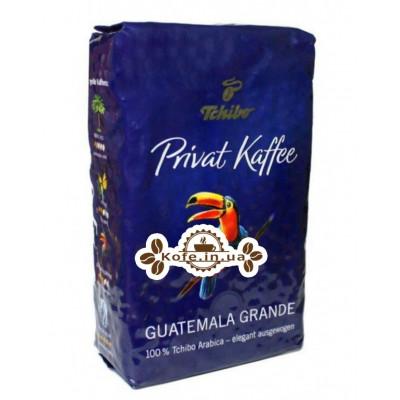 Кофе Tchibo Privat Kaffee Guatemala Grande зерновой 500 г (4006067081088)