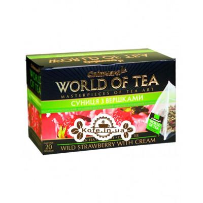 Земляника со Сливками зеленый ароматизированный чай Світ чаю 20 х 3 г