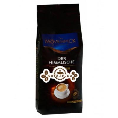 Кофе Movenpick Der Himmlische зерновой 1 кг (4006581205007)