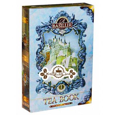 Чай BASILUR Winter Book Том 1 - Зимова Книга 75 г к / п (4792252927506)