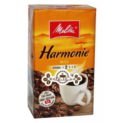 Кофе Melitta Harmonie Mild молотый 500 г (4002720002285)