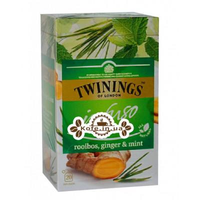 Чай TWININGS Infuso Rooibos Ginger Mint Ройбуш Имбирь Мята 20 х 2 г (070177177713)