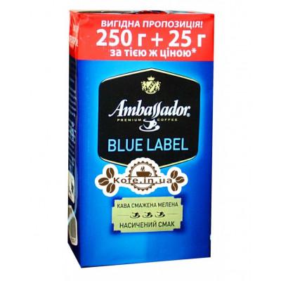 Кофе Ambassador Blue Label молотый 250 г + 25 г (7612654000041)