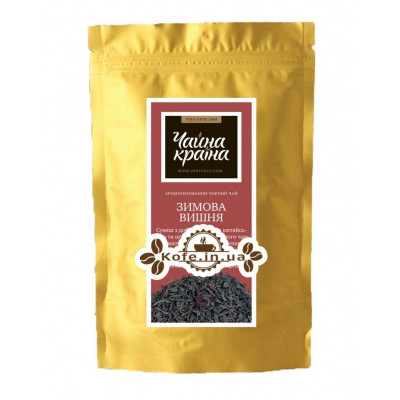 Зимова Вишня чорний ароматизований чай Чайна Країна - Єлисейські Поля 100 г ф / п