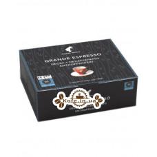 Кава Julius Meinl без кофеїну в монодозах (чалдах, таблетках) 50 х 7,3 г