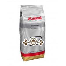 Кофе Musetti Cremissimo 1 кг зерновой