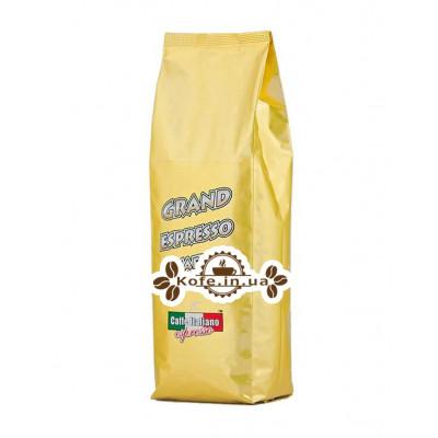 Кава Віденська Кава Grand Espresso зернова 500 г