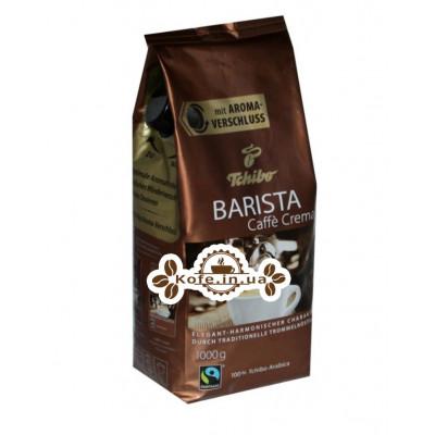 Кава Tchibo Barista Caffee Crema зернова 1 кг (4046234815948)