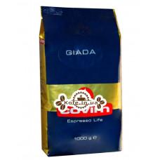 Кофе COVIM Giada зерновой 1 кг
