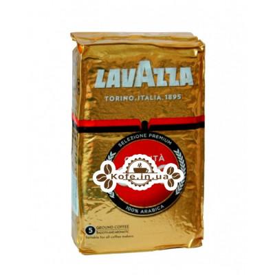 Кава Lavazza Qualita Oro мелена 125 г (800007005181)