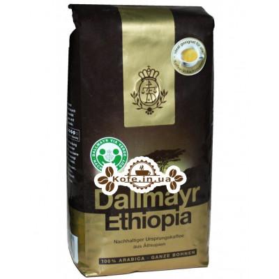 Кофе Dallmayr Ethiopia зерновой 500 г (4008167040507)