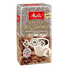 Кава Melitta Kaffee Des Jahres 2018 мелена 500 г (4002720002100)