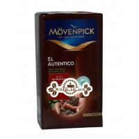 Кава Movenpick El Autentico мелена 500 г (4006581012407)