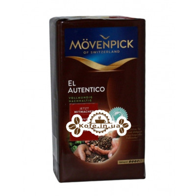 Кофе Movenpick El Autentico молотый 500 г (4006581012407)