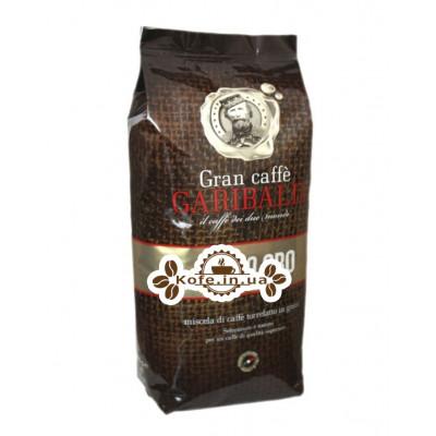 Кофе GARIBALDI Gusto Oro зерновой 1 кг (8033120990120)