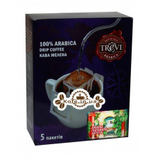Кава Trevi Арабіка Гватемала Антигуа 5 х 8 г Дріп-пакет (4820140051030)