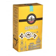 Кава ФАЙНА КАВА фірмова Кава 100% арабіка мелена 250 г (4820195670521)