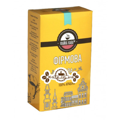 Кофе ФАЙНА КАВА Фірмова Кава 100% арабіка молотый 250 г (4820195670521)