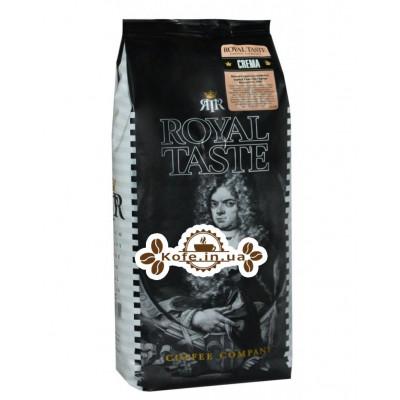 Кава ROYAL TASTE Crema зернова 1 кг (7111863868201)