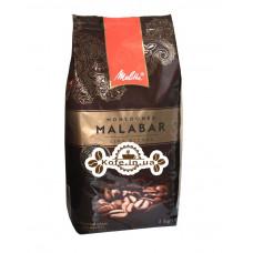 Кофе Melitta Monsooned Malabar Line Deluxe зерновой 1 кг (4002720006580)