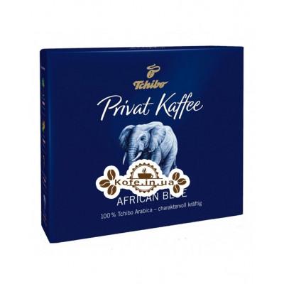 Кофе Tchibo Privat Kaffee African Blue молотый 2 х 250 г (4006067006142)