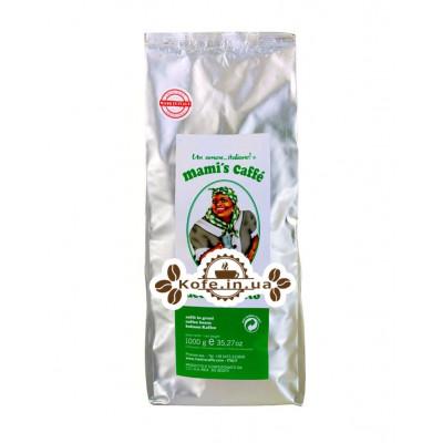 Кофе Mami's Decaffeinated 1кг зерновой