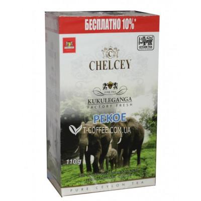 Чай CHELCEY Pekoe Kukuleganga 110 г к / п (476020080028)
