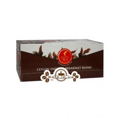 Чай Julius Meinl Ceylon English Breakfast Цейлон Английский Завтрак 25 x 1,75 г (9000403822781)